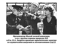 (НА КарНЦ РАН, ф/а 64, л.39)