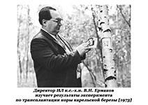 (НА КарНЦ РАН, ф/а 64, л.1)