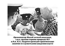 (НА КарНЦ РАН, ф/а 64, л.40)