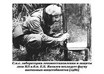 (НА КарНЦ РАН, ф/а 64, л.34)