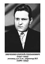 (НА КарНЦ РАН, фототека, Р-IV, №197)