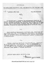 (НА КарНЦ РАН, ф.2, оп.97, д.145, л.57)