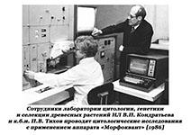(НА КарНЦ РАН, ф/а 64, л.4)