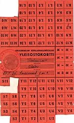 Продуктовая карточка жителя оккупированной КФССР. Б.д. Научный архив КарНЦ РАН, ф. 1, оп. 37, д. 831, лл. 1–3.