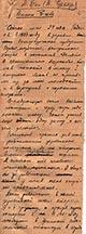 «Немного о себе», автограф Т.О. Гуттари (Леа Хело), (НА КарНЦ РАН, Р-XI, оп.1, д.43, л.2)