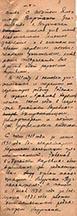 «Немного о себе», автограф Т.О. Гуттари (Леа Хело), (НА КарНЦ РАН, Р-XI, оп.1, д.43, л.5)