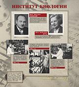 Страницы истории Карельского научного центра Российской академии наук (к 70-летию КарНЦ РАН)
