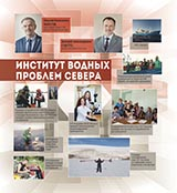 Карельский научный центр Российской академии наук сегодня (к 70-летию КарНЦ РАН)