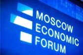 Московского Экономического Форума 2015