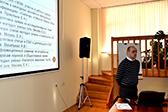 Председатель Совета молодых ученых института Е.А. Михель