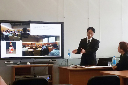 Лектор: Масаюки Мацумура