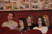 Арсеньевские чтения 2016