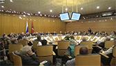 Второй политэкономический конгресс стран СНГ и Балтии «Возвращение политэкономии»