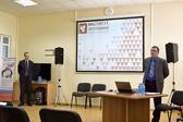 Конференция «Местная власть и бизнес: от диалога к партнёрству»