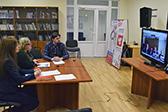 Международная конференция «Новые модели приграничного и межрегионального сотрудничества»