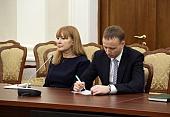 Заседание Межотраслевого совета потребителей при Главе Республики Карелия по вопросам деятельности субъектов естественных монополий (Фото с сайта gov.karelia.ru)