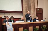 Научно-практическая конференция с международным участием &quotПерспективы социально-экономического развития приграничных регионов&quot