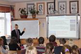 Открытая лекция &quotРазвитие альтернативной энергетики в Республике Карелия&quot