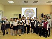 Посвящение в члены Малой академии гимназистов МОУ «Гимназия №37»