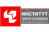Лого ИЭ КарНЦ РАН