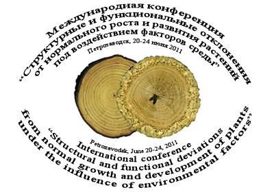 Научно-практическая конференция &quotРазвитие банковского дела в Карелии: исторический аспект&quot