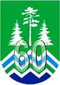 ИЛ - 60 лет