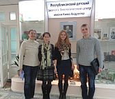 13 марта 2015 г. сотрудники Института леса приняли участие в VII Республиканских Андреевских педагогических чтениях