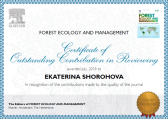 Сертификат издательства &quotElsevier&quot от журнала &quotForest Ecology and Management&quot