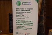 Международный семинар-совещание «Развитие Зеленого пояса Фенноскандии: экология, экономика, образование» (2-4 октября 2018 г.)