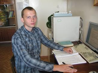 Милянчук Н.