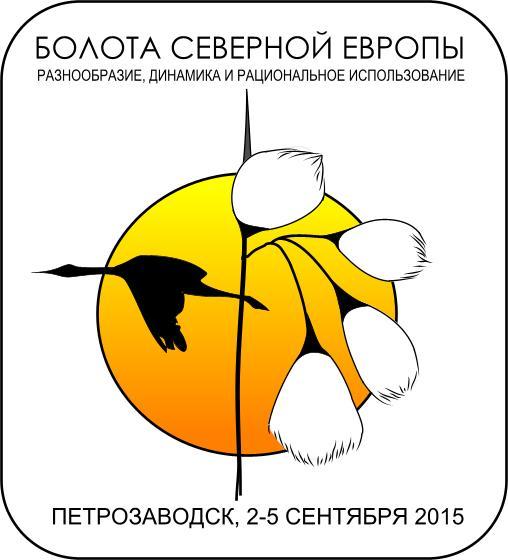 Симпозиум_2015