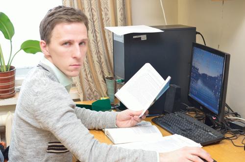 Савосин Денис Сергеевич