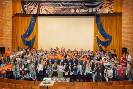 Школа ВНИРО