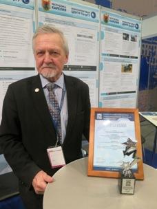 Участник выставки В.Щипцов<BR>со специальным призом и дипломом