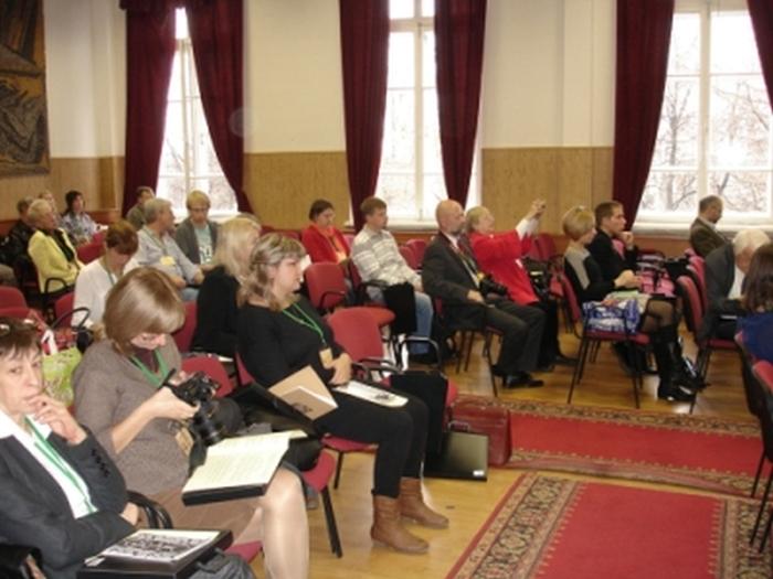Конференции семинары симпозиумы