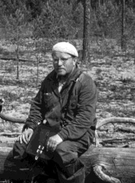 Панкрушев Григорий Александрович