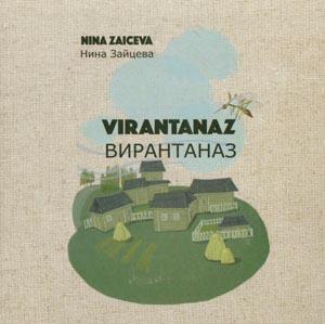 Вирантаназ = Virantanaz: [поэтический эпос на вепсском, финском, эстонском и русском языках]