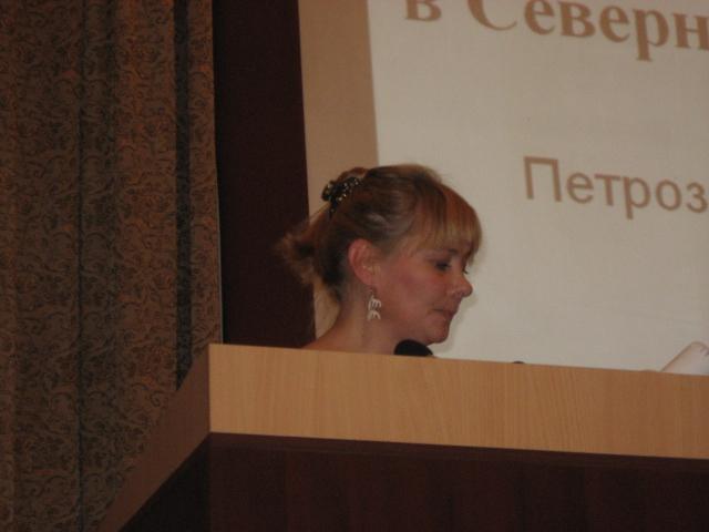 Международный семинар «Этнокультурное развитие национальных меньшинств на Северо-Западе России, в Северных странах и странах Балтии»