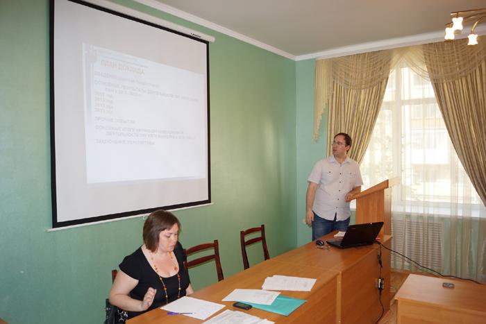 Отчетно-выборное собрание Совета молодых ученых
