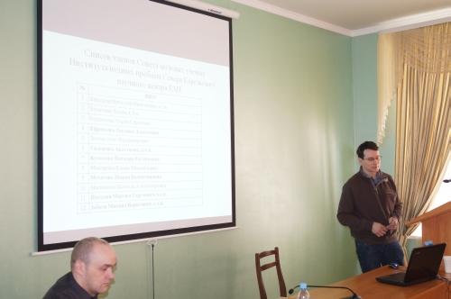 Первый междисциплинарный семинар молодых ученых, аспирантов и специалистов Карельского научного центра РАН