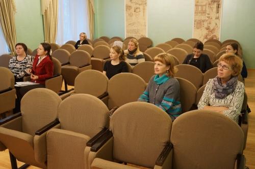 V Ежегодный научно-практический семинар молодых ученых