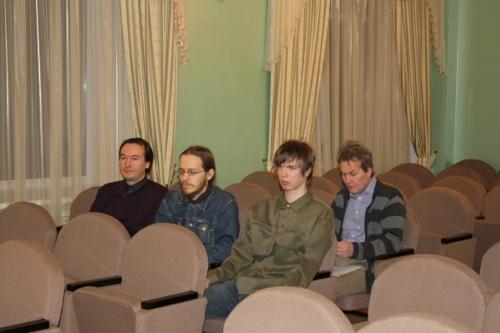 IV Ежегодный семинар молодых ученых