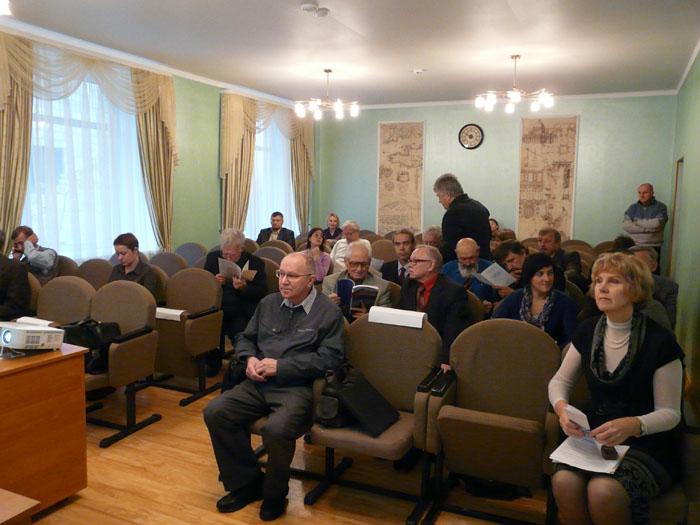 Межрегиональная научно-практическая конференция &quotПетрозаводск в Великой Отечественной войне: 1941 год&quot