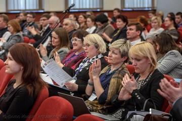 II международная конференция «ГОРОДА У ВОДЫ: ОБРАЗЫ РЕАЛЬНЫЕ И ВИРТУАЛЬНЫЕ»