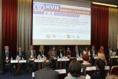 XVII Общероссийский форум «Стратегическое планирование в регионах и городах России»