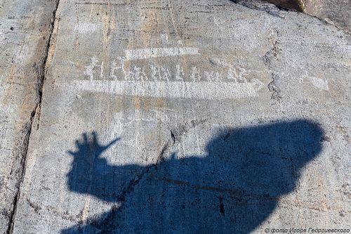 Сцена морской охоты. Беломорские петроглифы. Фото И. Георгиевского