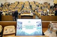 Врио председателя КарНЦ РАН Ольга Бахмет приняла участие в парламентских слушаниях и обсуждениях на тему «Проблемы и перспективы законодательного регулирования многоцелевого использования лесных ресурсов»
