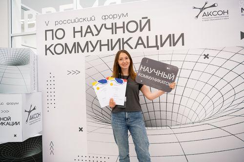 Ведущий специалист службы научных коммуникаций КарНЦ РАН Мария Дмитриева