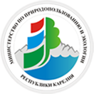 Министерство природных ресурсов и экологии Республики Карелия