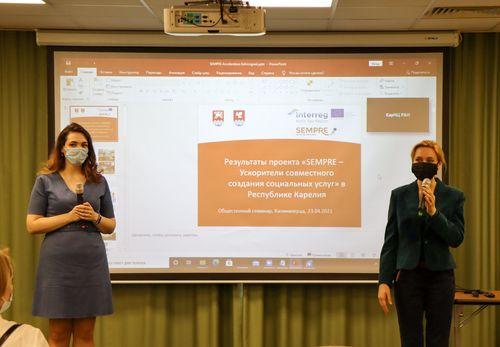 Анастасия Быкова и Александра Смирнова проводят Общественный семинар в Калининграде